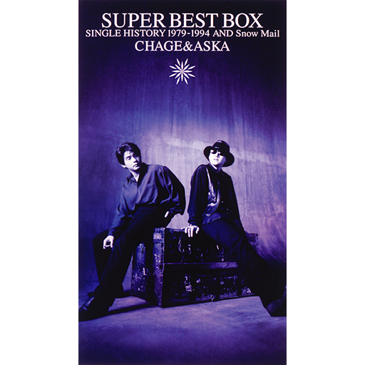 Image result for SUPER BEST BOX SINGLE HISTORY 1979-1994
